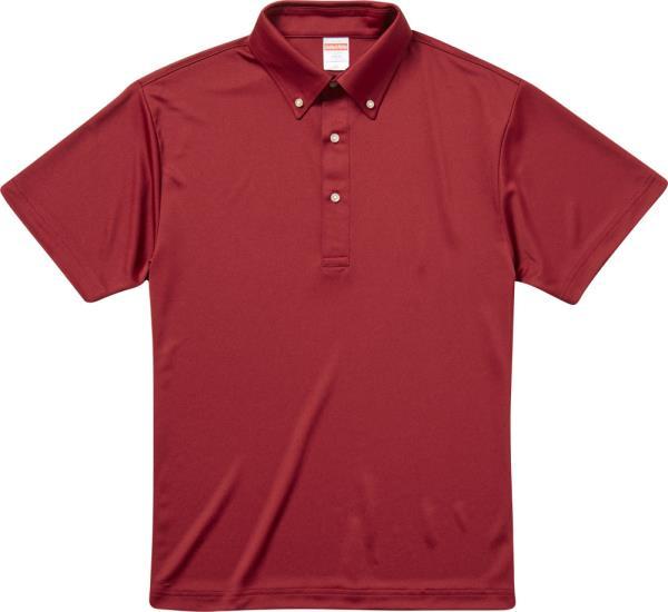 592001-72 4.1オンス ドライアスレチックポロシャツ バーガンディ (UNA10419080)