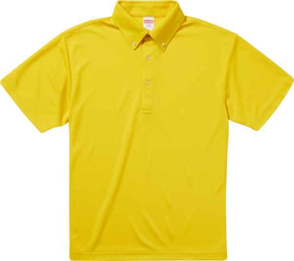 592001X-190 4.1オンス ドライアスレチックポロシャツ カナリアイエロー (UNA10419101)