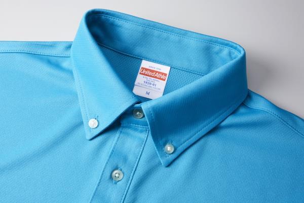 592001X-538 4.1オンス ドライアスレチックポロシャツ ターコイズブルー (UNA10419107)
