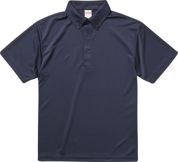 592001X-86 4.1オンス ドライアスレチックポロシャツ ネイビー (UNA10419119)