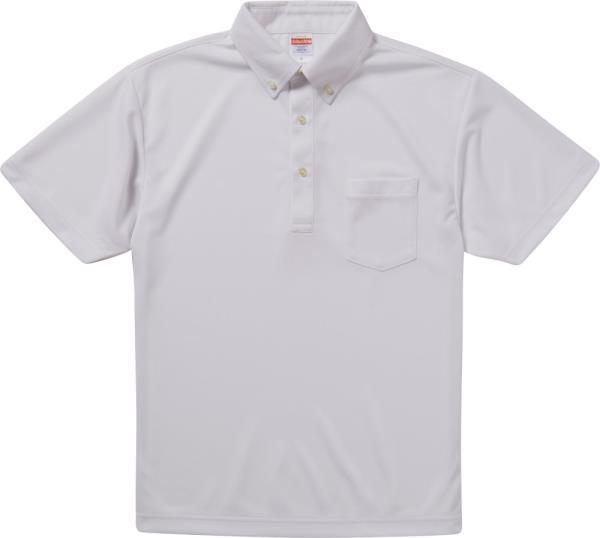 592101-1 4.1オンス ドライアスレチックポロシャツ ホワイト (UNA10419122)