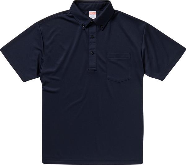 592101X-86 4.1オンス ドライアスレチックポロシャツ ネイビー (UNA10419191)