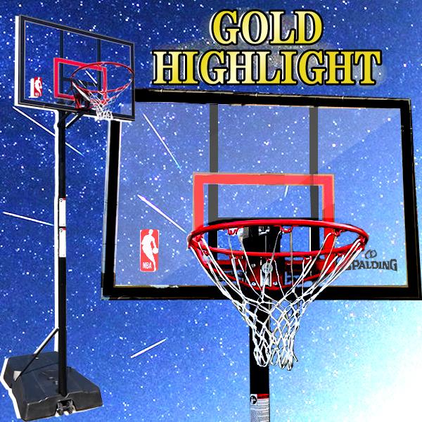 バスケットゴール スポルディング GOLD HIGHLIGHT 73009jp (SP10675327) 【 スポルディング バスケットボール ゴール 】(バスケットゴール 家庭用 バスケットゴール 屋外)【QBJ38】