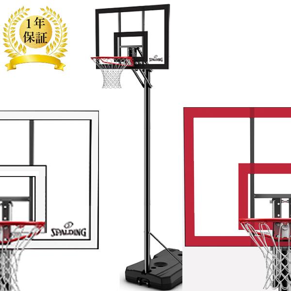 バスケットゴール 【 スポルディング × フィールドボス コラボ 】 ( 77351cn / SP10240049 )【 スポルディング バスケットゴール バスケットボール ゴール 】【QBI35】