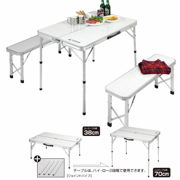 ラフォーレ ベンチインテーブルセット ( UC-0005 / AP10240076 )【 UC-5 】【 キャプテンスタッグ アウトドア テーブル レジャーテーブル 折りたたみ テーブル 】【QBI25】