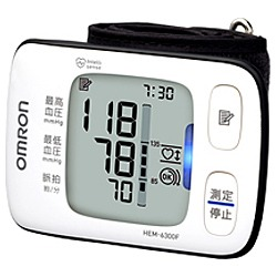 OMRON デジタル自動血圧計 手首式 ( HEM6300F / HAS10241604 )【 HATAS 血圧計 手首式 】【QBI25】