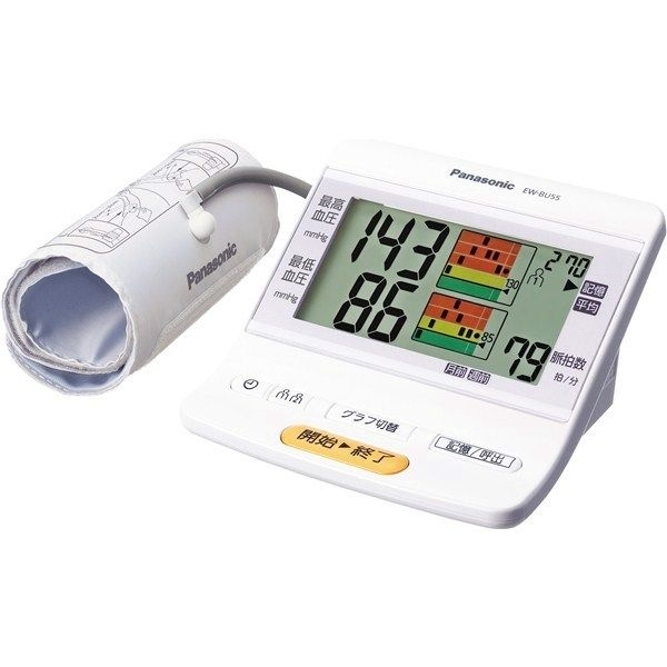 PanaSonic 上腕血圧計 ( EW-BU55-W / HAS10241797 )【 HATAS 血圧計 】【QBI25】
