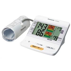 PanaSonic 上腕血圧計 ( EW-BU35-W / HAS10241798 )【 HATAS 血圧計 】【QBI25】
