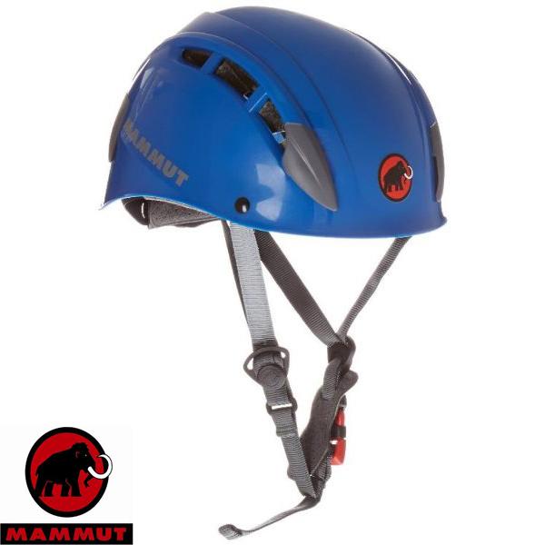 ヘルメット 登山 マムート Skywalker 2 Blue (MAT10246685/2220-00050-5018) クライミング ヘルメット ロッククライミング ヘルメット 登山 メット ヘルメット