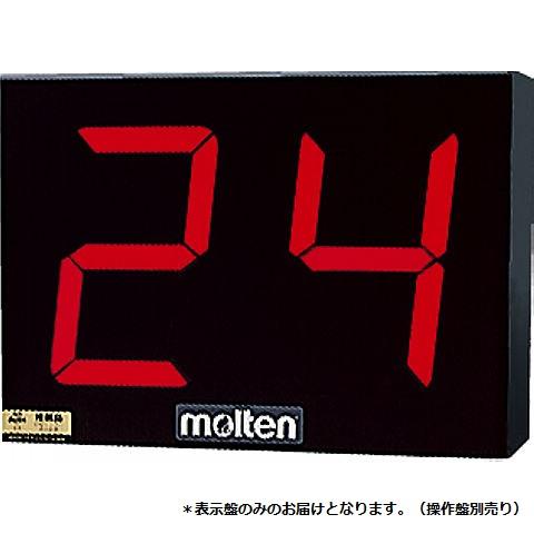 【 モルテン 】ショットクロック表示盤【表示盤のみ】 ( BBSCXDP / MTN10251597 )【 モルテン モルテン タイマー 】【QCA04】