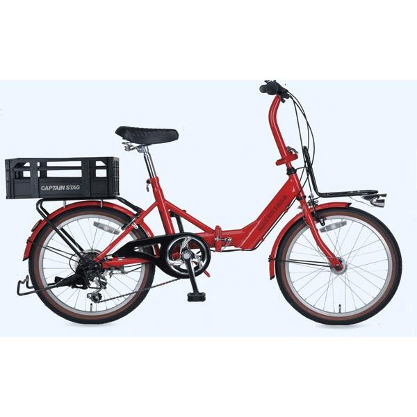 コンタナFDB206BAA(ポストレッド) ( YG-0235 / CAG10252850 )【 YG-235 】【 キャプテンスタッグ 自転車 】【QBI35】