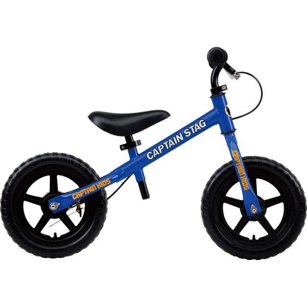 トレーニングバイク 青 ( YG-0252 / CAG10252862 )【 YG-252 】【 キャプテンスタッグ 自転車 子供用 トレーニングバイク 】【QCA04】