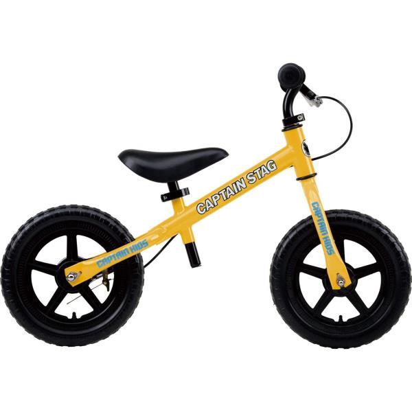 【DK99】トレーニングバイク 黄色 ( YG-0253 / CAG10252863 )【 YG-253 】【 キャプテンスタッグ 自転車 子供用 トレーニングバイク 】【QBI25】