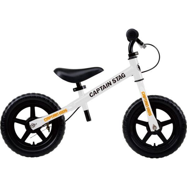 トレーニングバイク 白 ( YG-0254 / CAG10252864 )【 YG-254 】【 キャプテンスタッグ 自転車 子供用 トレーニングバイク 】【QCA25】