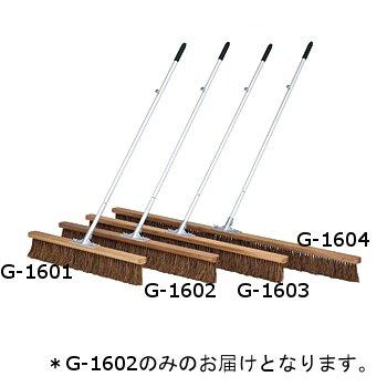 コートブラシスリムS120 G-1602 (TOL10256363) 送料ランク【39】 【トーエイライト】【QBI25】