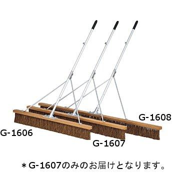 コートブラシスリムS150S G-1607 (TOL10256367) 送料ランク【39】 【トーエイライト】