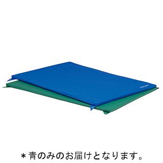 鉄棒用下敷マットSE80 青 T-1940B (TOL10256386)【送料区分:7】
