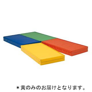 連結式エバーマット・ノンスリップ 90×180×20cm 黄 G-1537Y (TOL10256400)【送料区分:11】