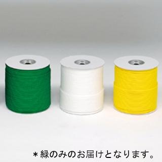 グランドロープ6×300 緑 ( G-1586G / TOL10256563 )【 トーエイライト 】【QCA04】