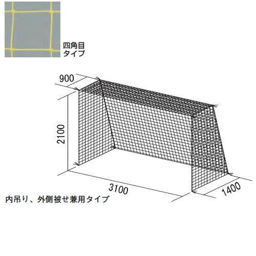 ハンドゴールネット(検) ( B-2063 / TOL10256616 )【 トーエイライト 】【QBI35】