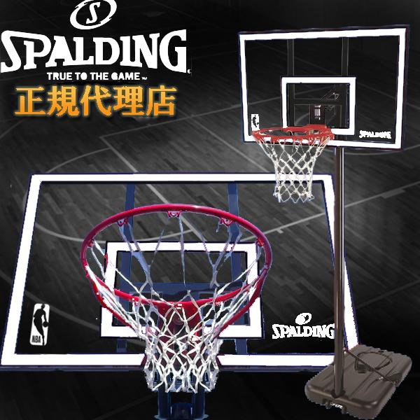 バスケットゴール 【 スポルディング × フィールドボス コラボ 】ホワイト ( 77824JP / SP10256784 )【 スポルディング バスケットゴール バスケットボール ゴール 】【QBI35】