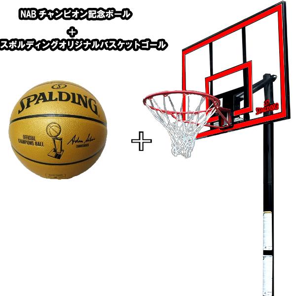 スポルディング バスケットボール バスケットゴール セット red ( 77351cn・74-8528 / SP10262226 ) SPALDING【 バスケットボール ゴール バスケットボール 7号球 記念ボール NBA記念 バスケットゴール 】【QBI47】