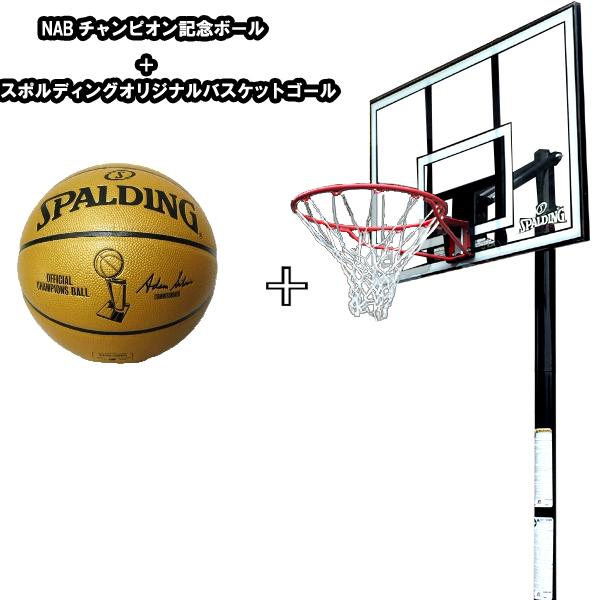 バスケットボール バスケットゴール セット white ( 77824jp・74-8528 / SP10262227 ) SPALDING【 バスケットボール ゴール バスケットボール 7号球 記念ボール NBA記念 バスケットゴール 】【QBI35】