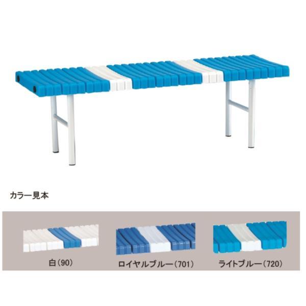 パークベンチスチール120 ロイヤルブルー ( EKA683-701 / ENW10266560 )【 エバニュー 】