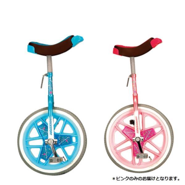 一輪車(エアタイヤ)16インチ ピンク ( EKD327-120 / ENW10266598 )【 エバニュー 】