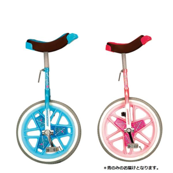【DK99】一輪車(エアタイヤ)16インチ 青 ( EKD327-700 / ENW10266599 )【 エバニュー 】【QBI35】