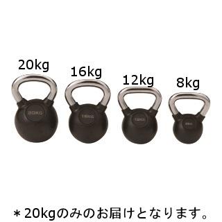 エバニュー ダンベル ケトルベル20kg ETB474 特殊送料【ランク:C】 【ENW】 【QCA04】