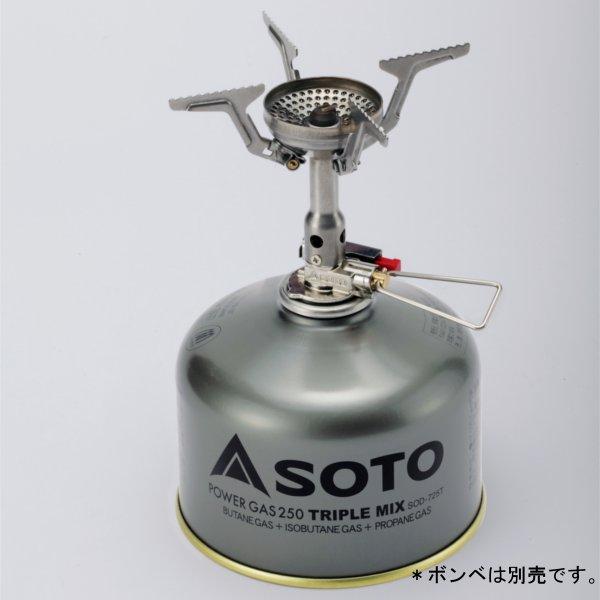 AMICUS(アミカス) ( SOD-320 / DF10274207 )