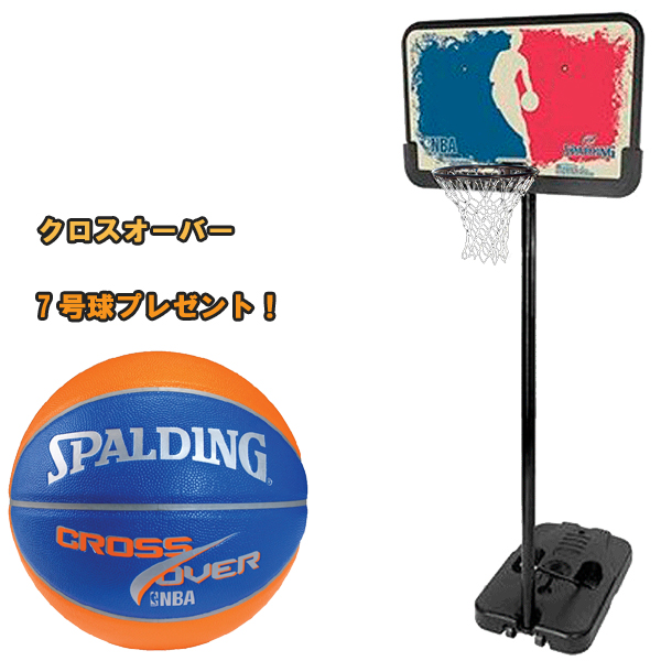 【送料無料】 バスケ スポルディング 7号球 プレゼント スポルディング バスケ NBA バスケットゴール ( 61753cn / SP10293774 ) 7号球プレゼントQBI07【QBI35】