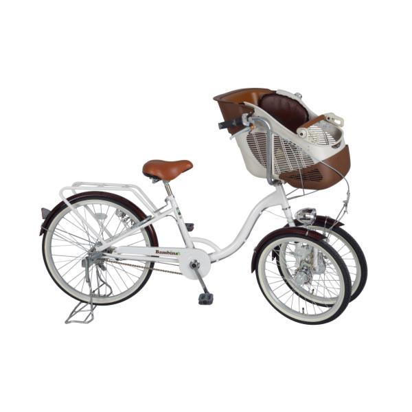 【送料無料】Bambina フロントチャイルドシート付 三輪自転車 ホワイト ( MG-CH243F / MMG10300409 )【 ミムゴ 】【QBI35】