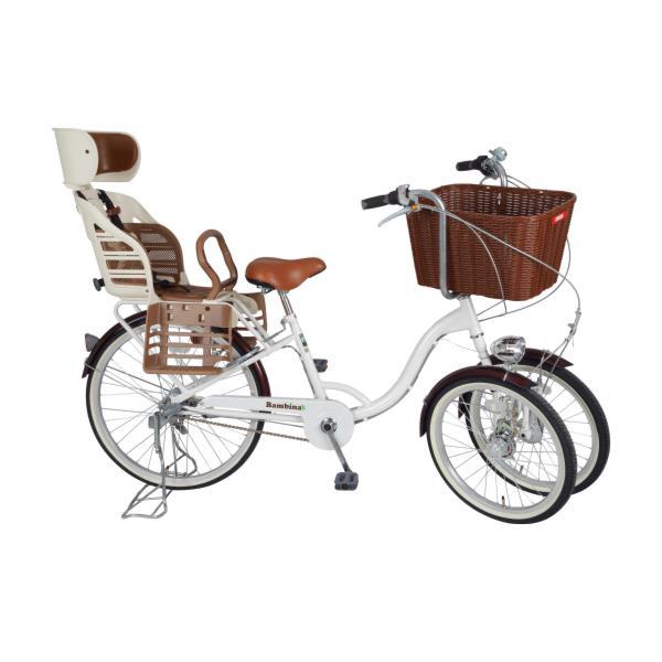 【送料無料】Bambina リアチャイルドシート・バスケット付 三輪自転車 ホワイト ( MG-CH243RB / MMG10300410 )【 ミムゴ 】【QBI35】