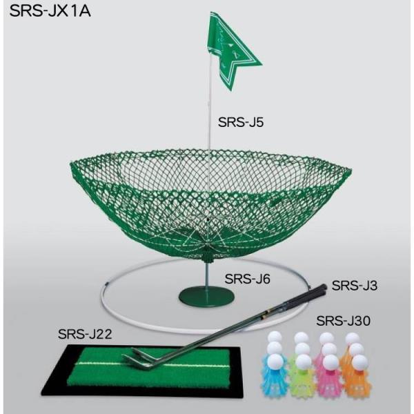 TBGセット ( SRS-JX1A / SNL10301125 )【 サンラッキー 】