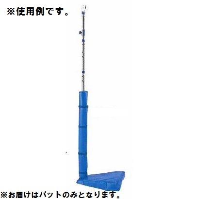 パット・移動式支柱用 ( SS-41 / SNL10301152 )【 サンラッキー 】