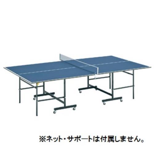 トーエイライト 卓球用 B-2382 卓球台MB20B-2382 特殊送料:ランク【34】【TOL】【QBJ38】