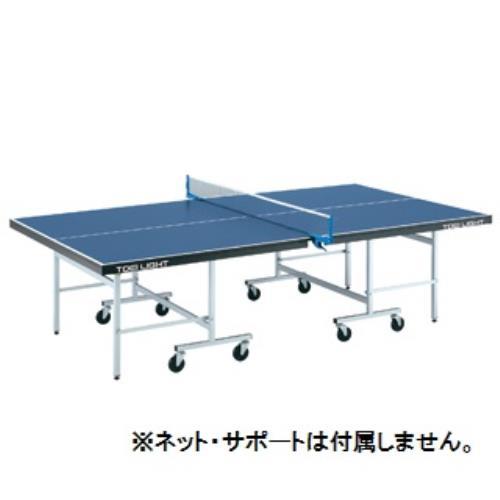 【誠実】 卓球台MB20F B-2383 B-2383 (TOL10317699) 卓球台MB20F【送料区分:34】, leffe:8f8180a0 --- business.personalco5.dominiotemporario.com