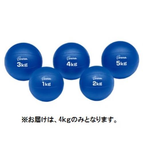 メディシンボール4kg ( H-7183 / TOL10317764 )【 トーエイライト 】【QBI47】
