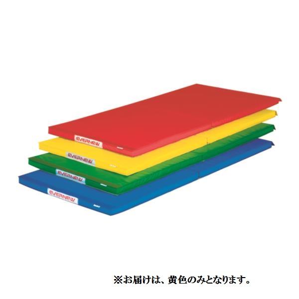 軽量折りたたみマルチマット 黄 ( EKM084-400 / ENW10319775 )【 エバニュー 】