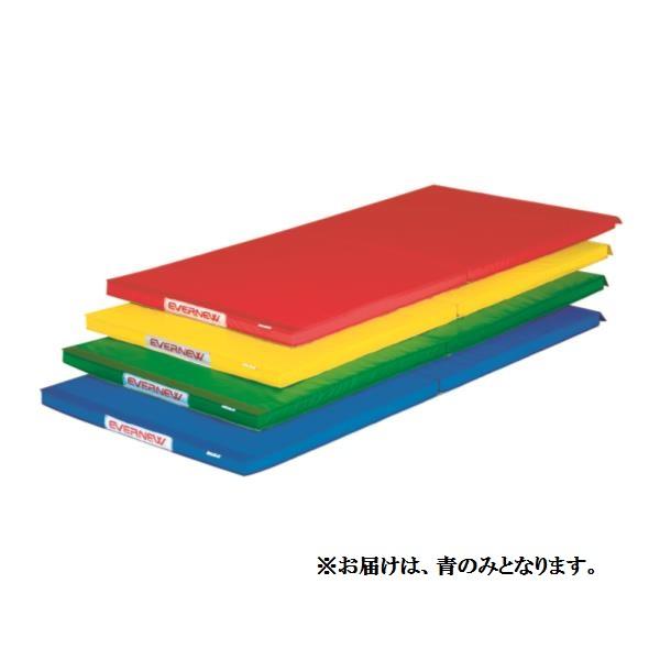 軽量折りたたみマルチマット 青 ( EKM084-700 / ENW10319777 )【 エバニュー 】【QBI35】