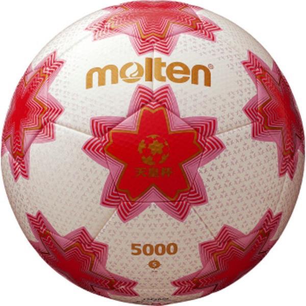 天皇杯試合球 5号球 ホワイト×ピンク ( F5E5000 / MTN10320589 )【 モルテン 】