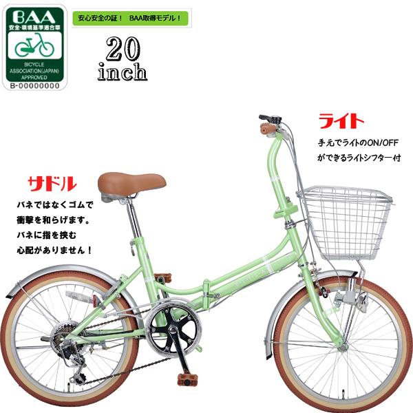 エリーサFDB206BAA(ライトグリーン) ( YG-268 / CAG10320988 )【 キャプテンスタッグ 】【QBI35】