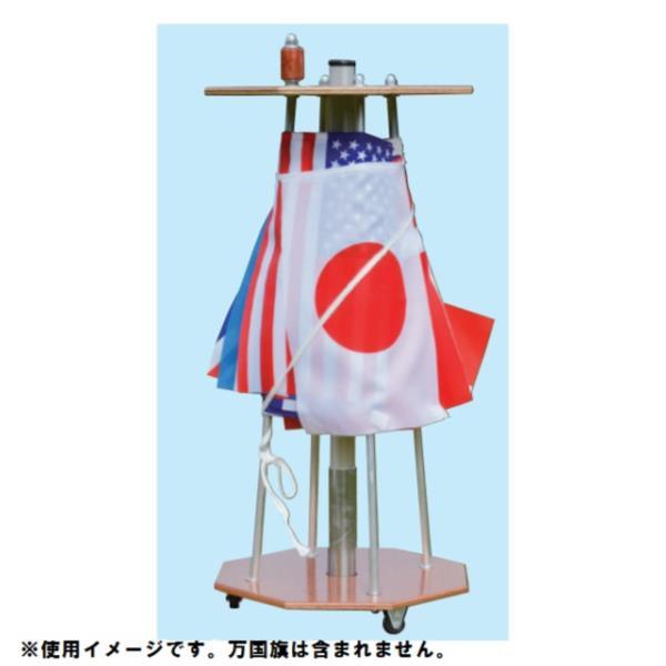 万国旗巻取機 ( S-670 / ES10321031 )【 三和商会 】【QBJ38】