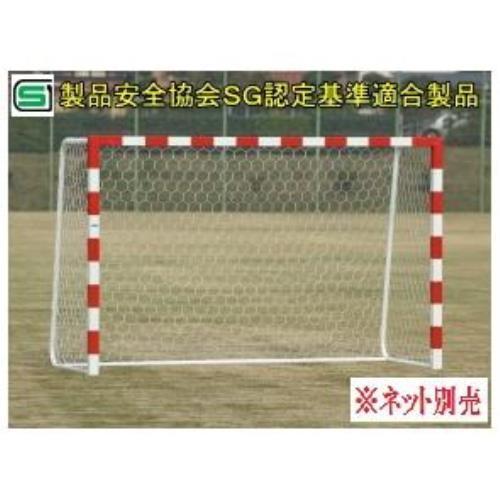 オールアルミ製ハンドゴールSA型屋外用(組) S-0156 (SWT10321885)【送料区分:別途】【QBJ38】