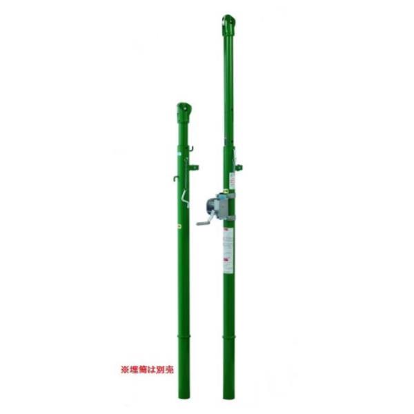 屋外用バレー・テニス兼用支柱ピン式 WF型 埋筒別 S-0292 (SWT10321917)【送料区分:E】【QBI25】