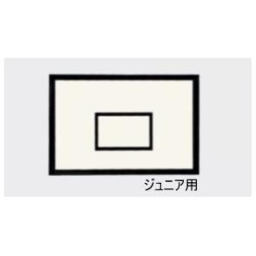 バスケットボ-ド (裏ザン付) ジュニア用・新 1枚 S-0336 (SWT10321936)【送料区分:B】