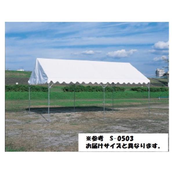 アジャストテント FE-3 (2.7X4.5M) S-0502 (SWT10321985)【送料区分:E】【QBI35】