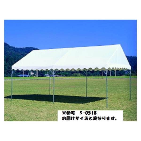 集会用テント 中折れ式 FN-5 (3.6X7.2M) S-0519 (SWT10321992)【送料区分:E】【QBI35】